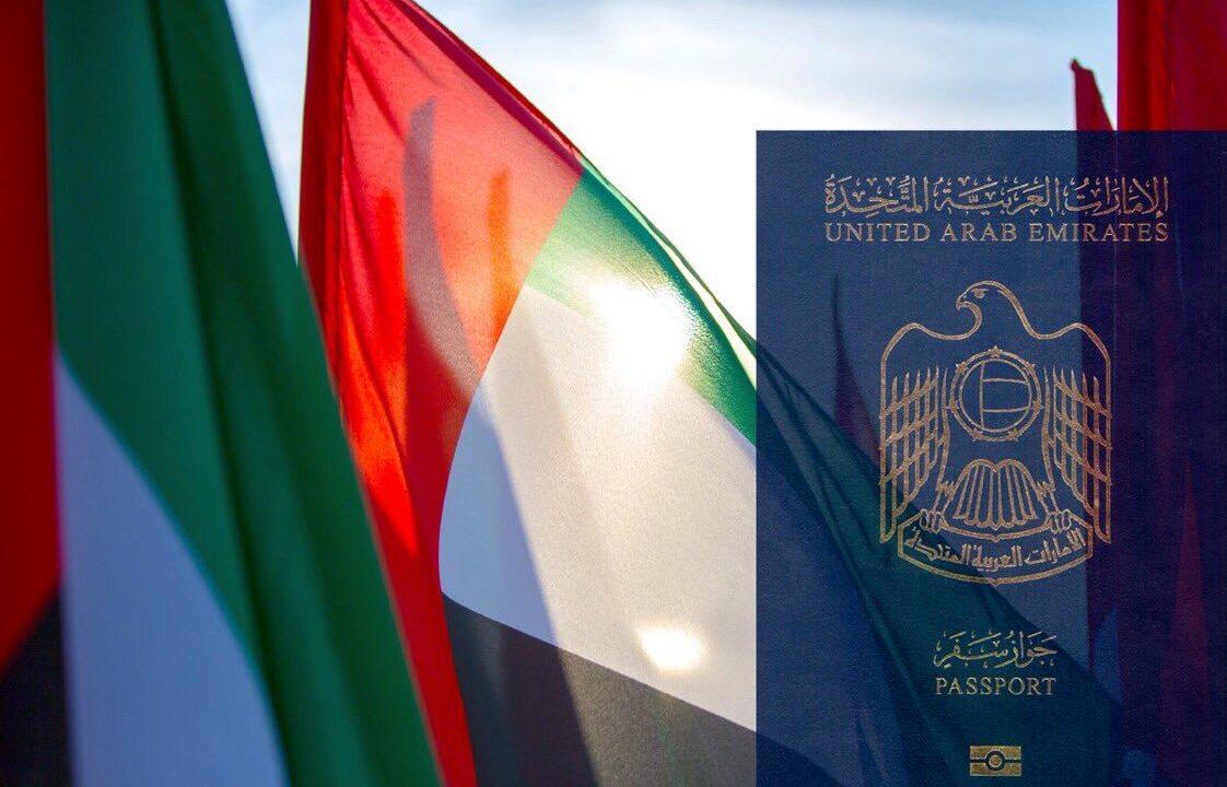 ارزش و اعتبار پاسپورت امارات