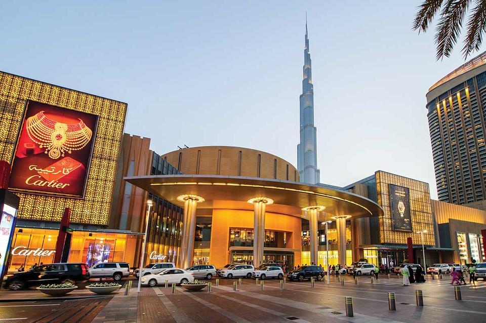 مرکز خرید دبی مال در داون تاون دبی